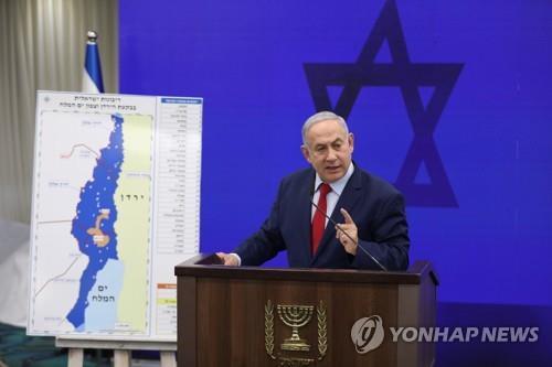 요르단 계곡 지도 앞에서 '서안 합병' 공약을 발표하는 네타냐후 이스라엘 총리