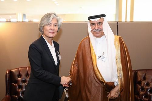 강경화, 사우디와 외교장관회담