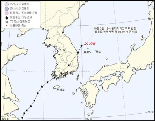 제18호 태풍 '미탁' 소멸 위치