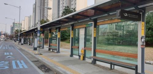 김포도시철도 환승 정류소