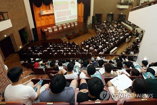 울산 공공기관 취업 합동설명회 [연합뉴스 자료사진]