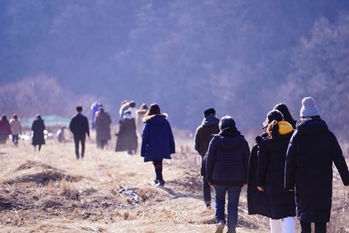 행복공장 산책 프로그램