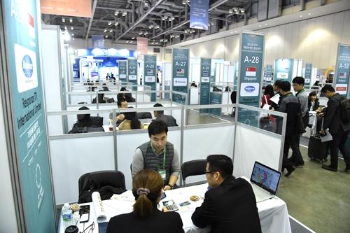 제12회 KITA 해외마케팅종합대전