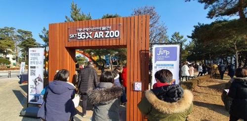 붐비는 AR 동물원