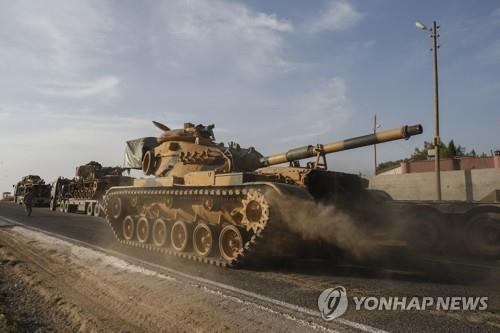 시리아 북동부로 진격하는 터키군 탱크