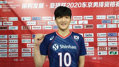 한국 남자배구 대표팀 정지석