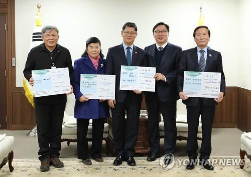 김연철, 경기부지사 면담…남북교류협력 논의