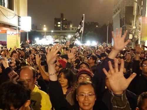 홍콩 시위 지지하는 대만인들