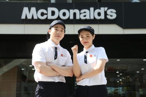 맥도날드 올해 정규직 600명 채용…한국 진출 후 최대