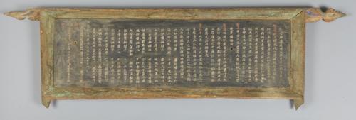 성수전 상량문