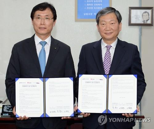 남원시-한국화학융합연구원 화장품산업 발전 협력 협약식