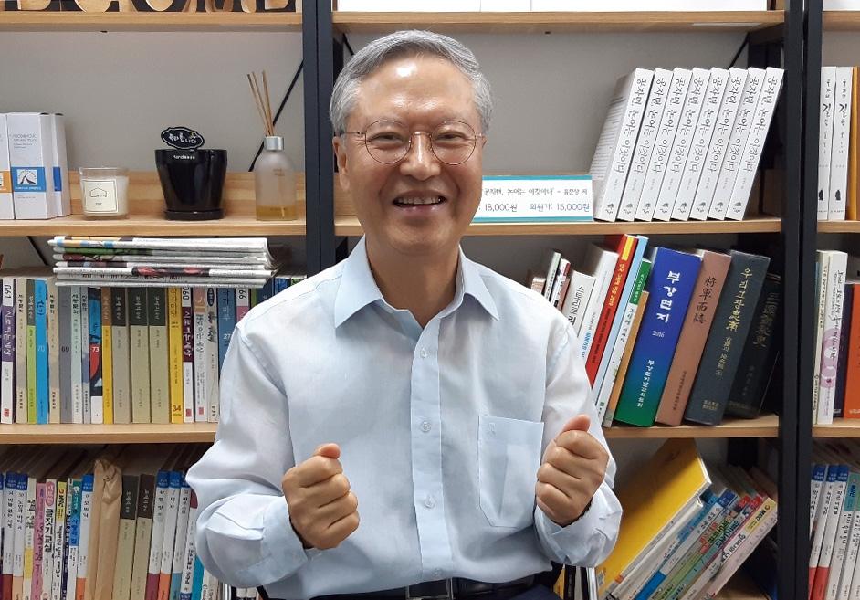 김준식 세종시 시민감동특별위원회 위원장