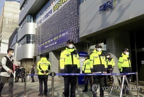 교인 명단 고의 누락 신천지 대구교회 관계자 8명 재판에 넘겨져   연합뉴스