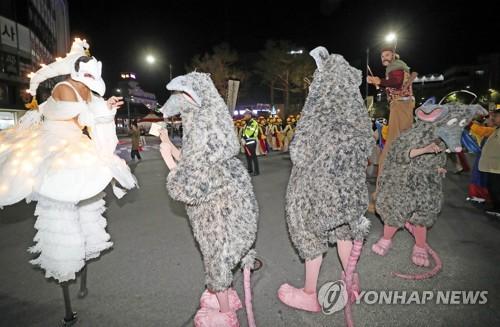 2018 춘천인형극제 개막 퍼레이드