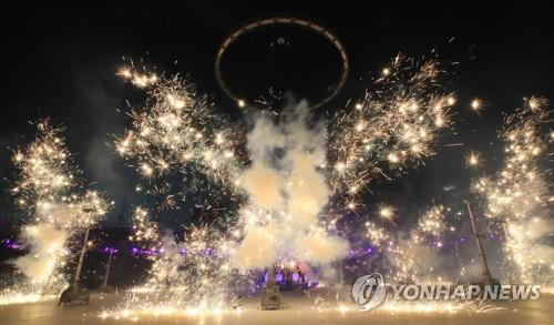 평창올림픽 개막식 [연합뉴스 자료사진]