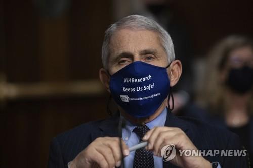 앤서니 파우치 국립알레르기·전염병연구소 소장. [AP=연합뉴스 자료사진]