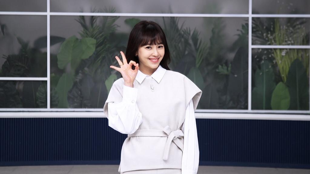 [방송소식] 배우 강성연, '알토란'신인 MC