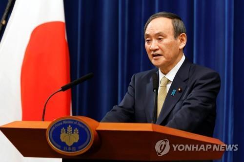 (도쿄 로이터=연합뉴스) 스가 요시히데(菅義偉) 일본 총리가 13일 오후 일본 총리관저에서 기자회견을 하고 있다.