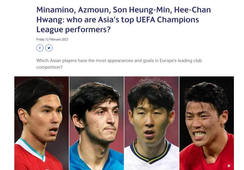 최고의 아시아 선수?  '차붐-지능-흥민-희찬'