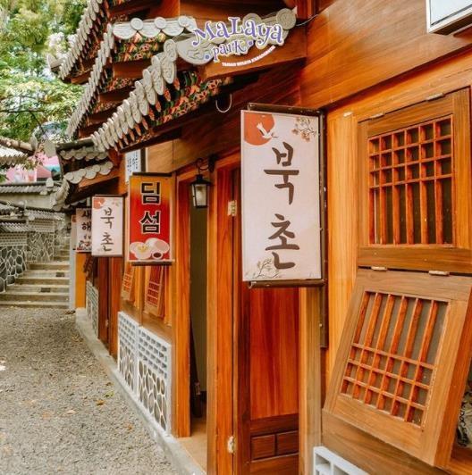 'Taman Wisata Karang Resik'의 한국 거리