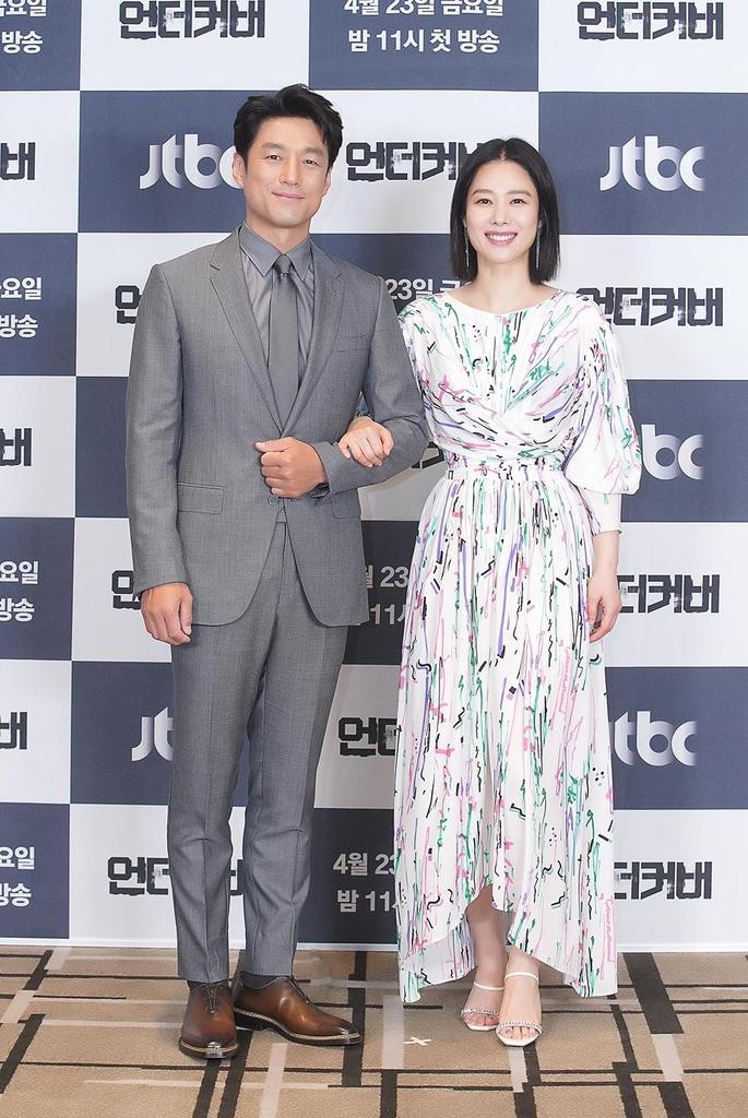 지진희(왼쪽)와 김현주