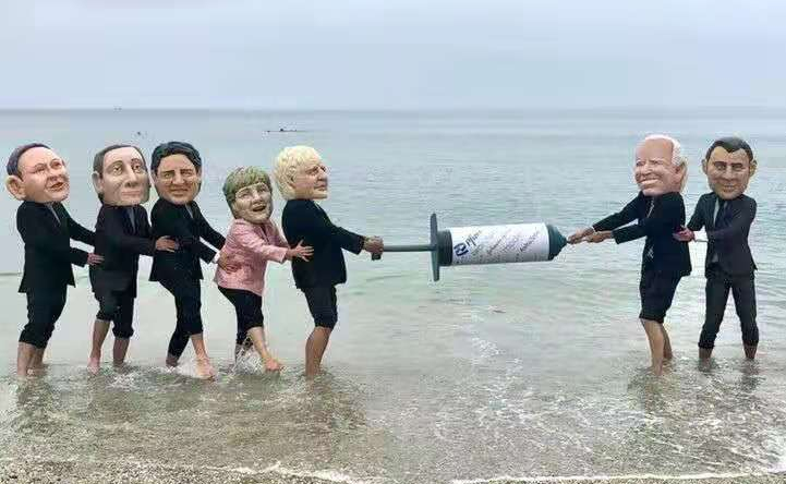 G7 국가들 백신 다툼 패러디물