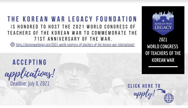 한국전쟁 교육을 위한 제2회 월드 콩그레스 안내문