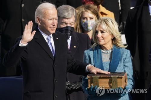 지난 1월 조 바이든 대통령 취임 장면