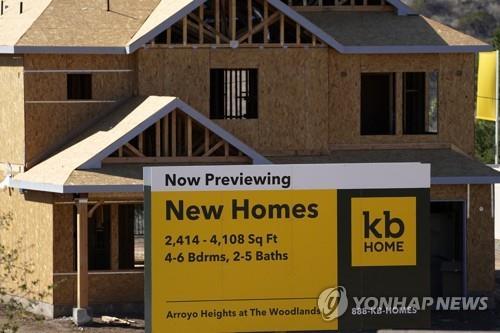 미국 캘리포니아주의 한 주택신축 현장 [AP=연합뉴스 자료사진]