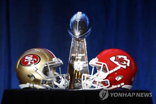 NFL 슈퍼볼 빈스 롬바르디 트로피와 헬멧