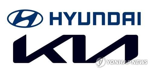 현대차·기아 로고