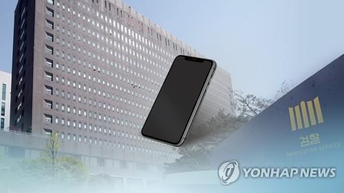 [연합뉴스 사진자료]