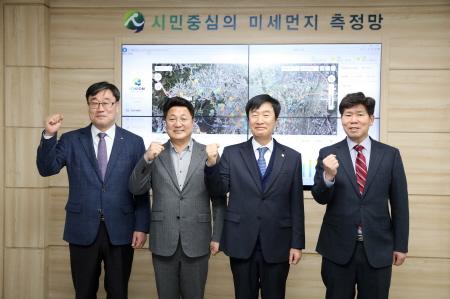KT, 이천시 미세먼지 실시간 대응 위한 종합상황실 가동 - 1