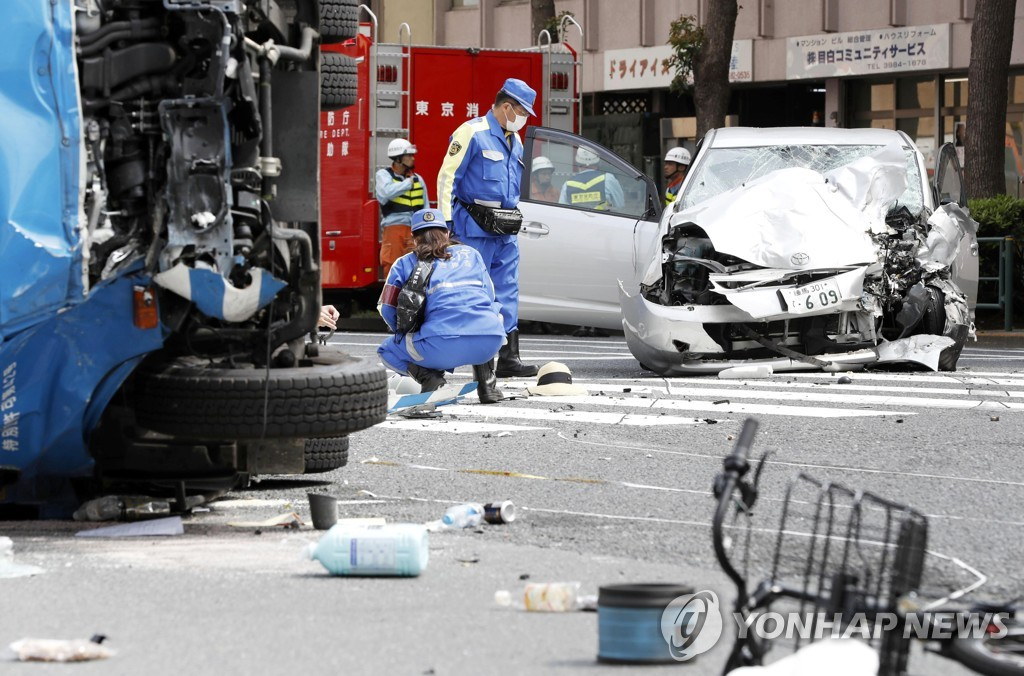 Japan Fatal Crash