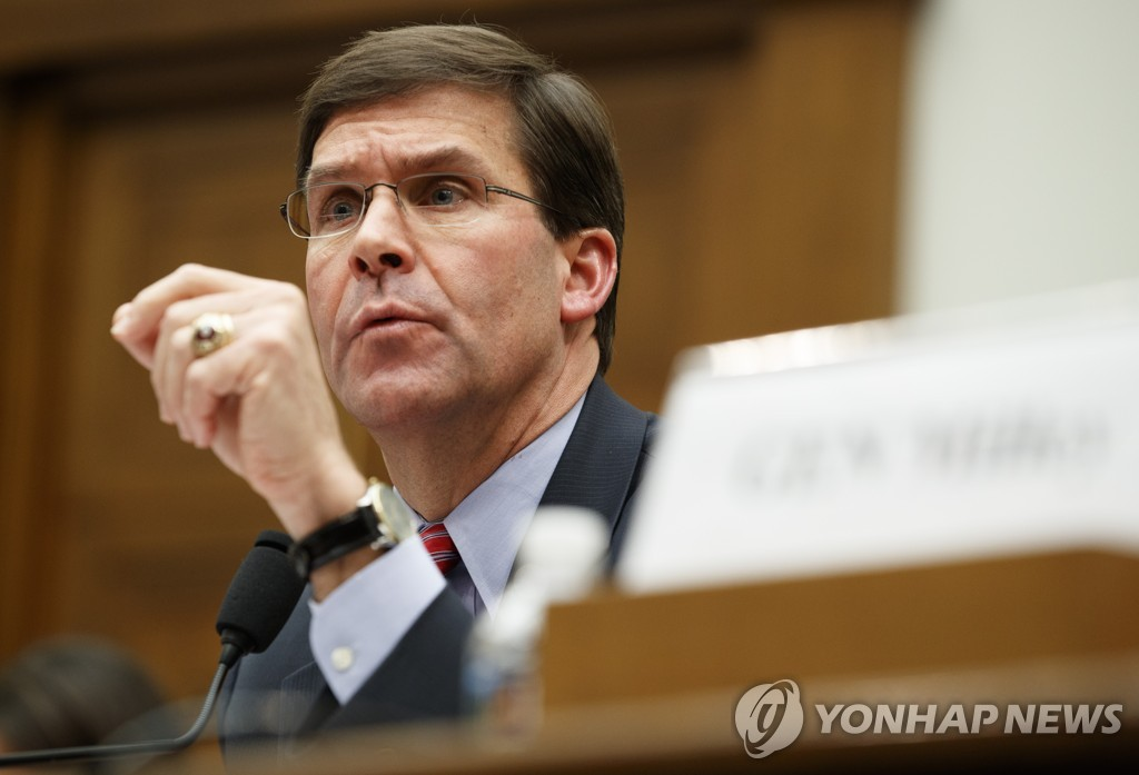 This AP photo shows U.S. Secretary of Defense Mark Esper testifying at a House committee hearing on U.S. policy in Syria on Capitol Hill in Washington on Dec. 11, 2019. (Yonhap)