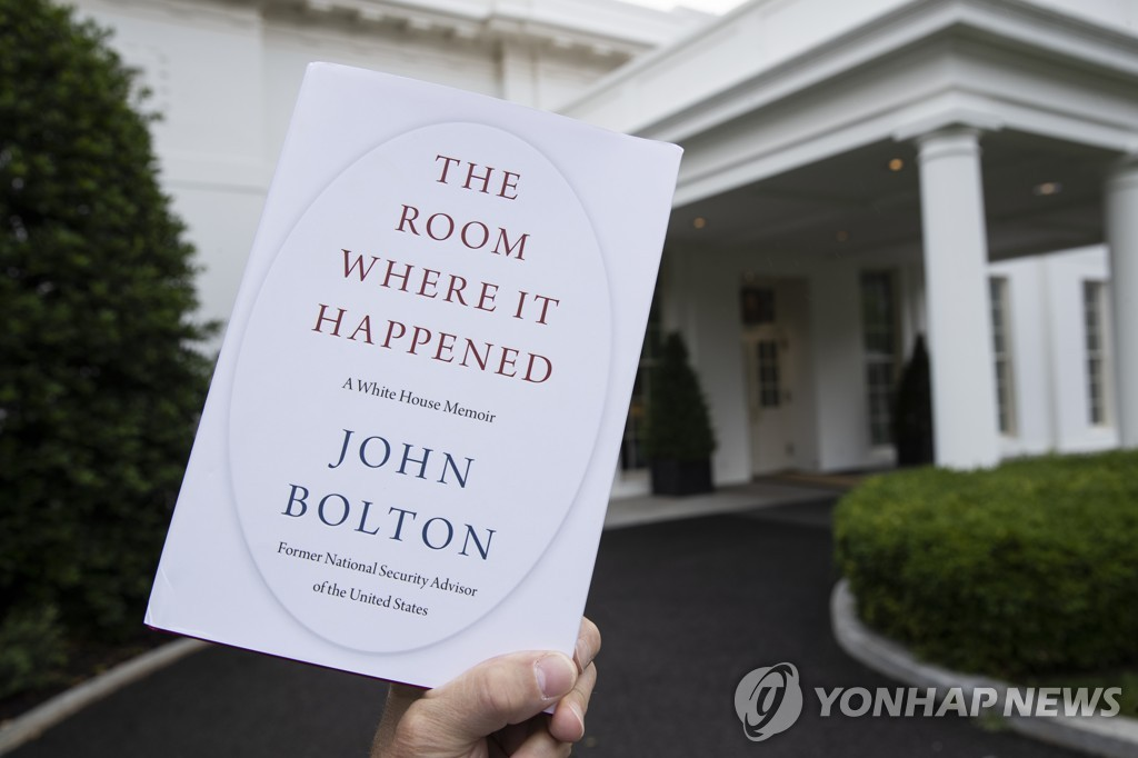 "This AP photo shows a copy of ""The Room Where It Happened"" by former U.S. National Security Adviser John Bolton. (Yonhap)"