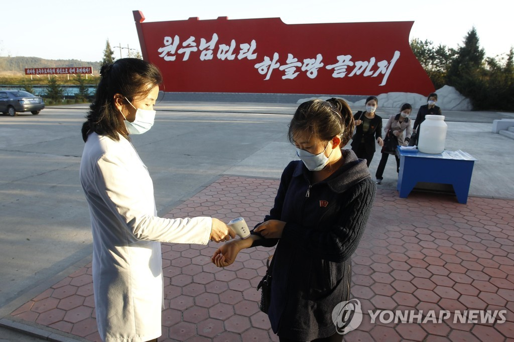 Virus Outbreak North Korea Daily Life