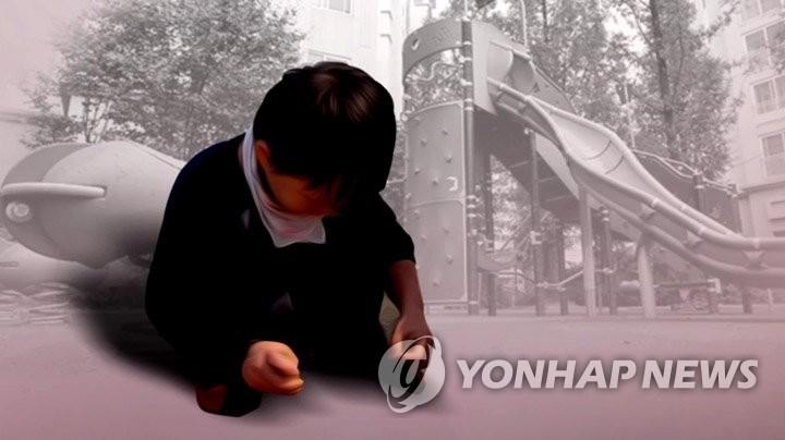 아동학대(CG) (이 이미지는 해당 기사와 직접 관련 없습니다.)