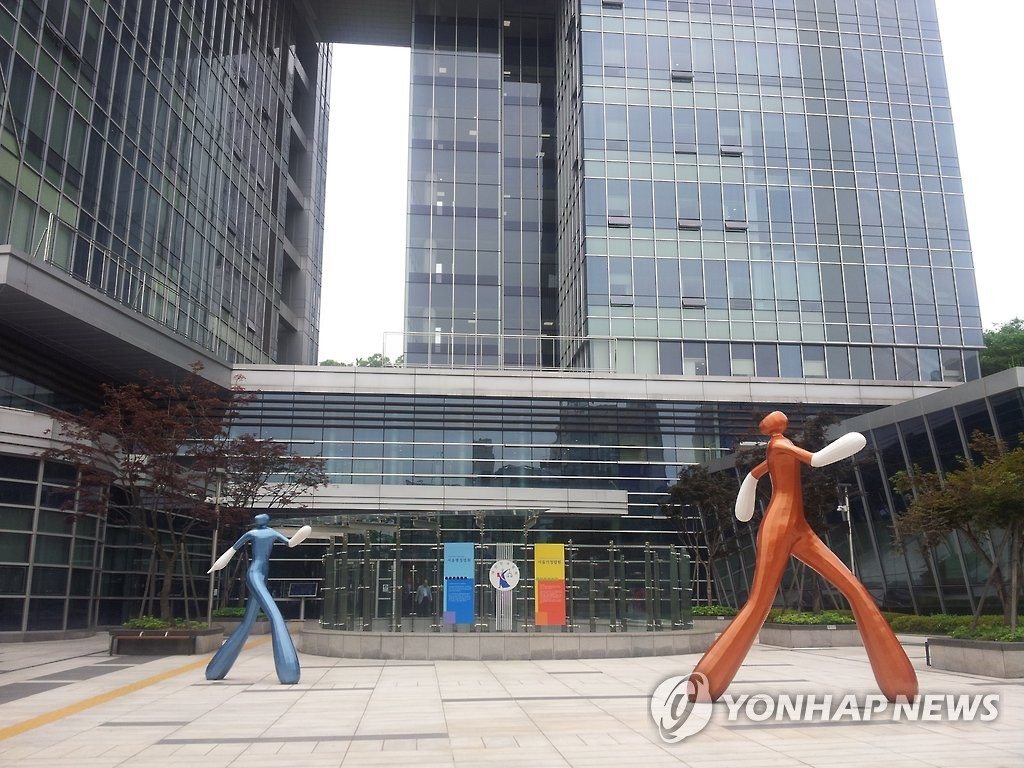 This image shows the Seoul Administrative Court. (Yonhap)