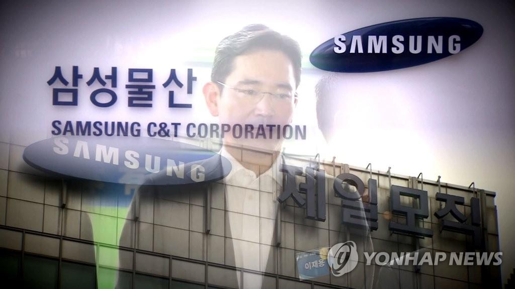 후기 '합병, 경영권 승계'VS 이재용 '합병 후 경영 개선'