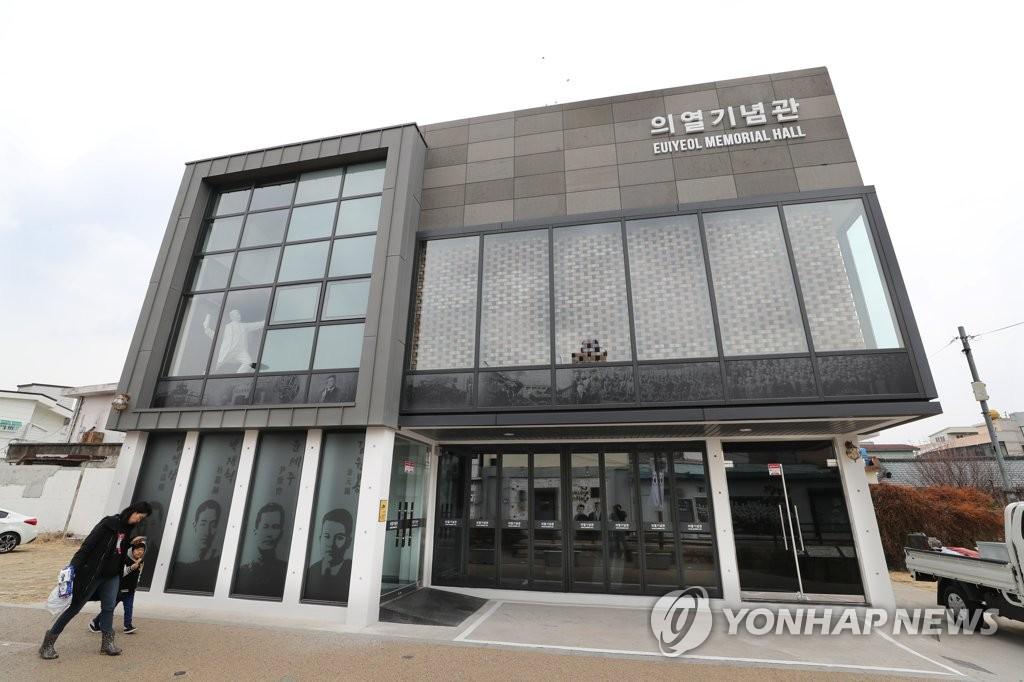 의열단장 김원봉 선생 생가터에 선 '의열기념관'