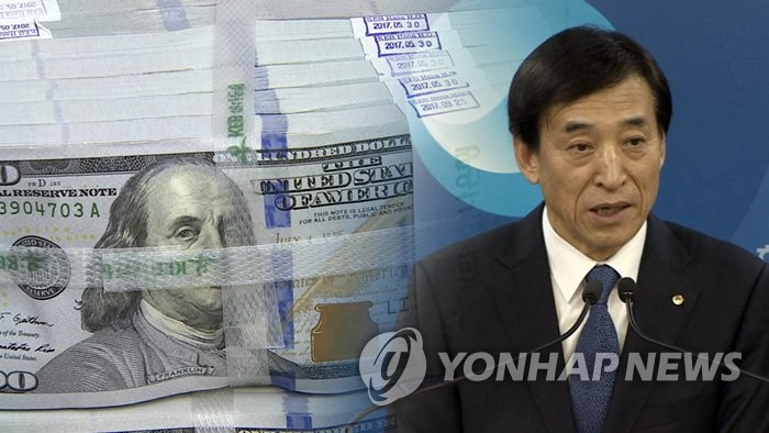 S. Korean economy seems to be slowing down: BOK chief - 1