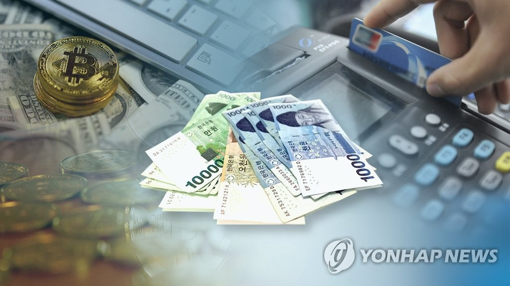 S. Korean central bank has no plans to issue digital currency - 1
