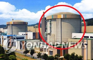 This undated photo provided by the Korea Hydro & Nuclear Power Corp. shows the now-defunct Wolsong-1 nuclear reactor in Gyeongju, 371 kilometers southeast of Seoul. (PHOTO NOT FOR SALE) (Yonhap)