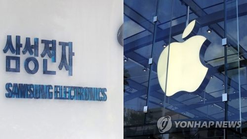Samsung, Apple strengthen after-sale services