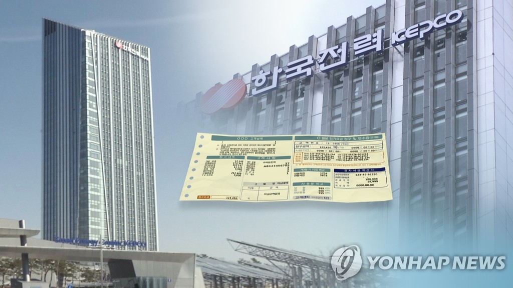 S. Korea pushes to revise progressive electricity rates