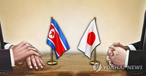 N. Korea's ruling party meets with Japanese prefectural delegation