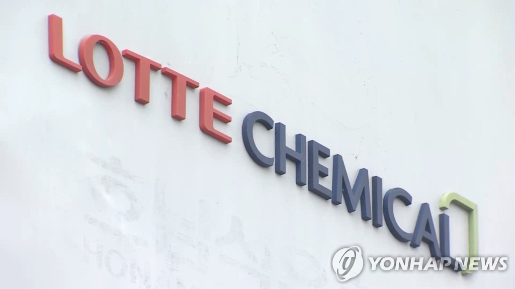 Lotte Chemical Q3 net more than halves on weak aromatics business - 1