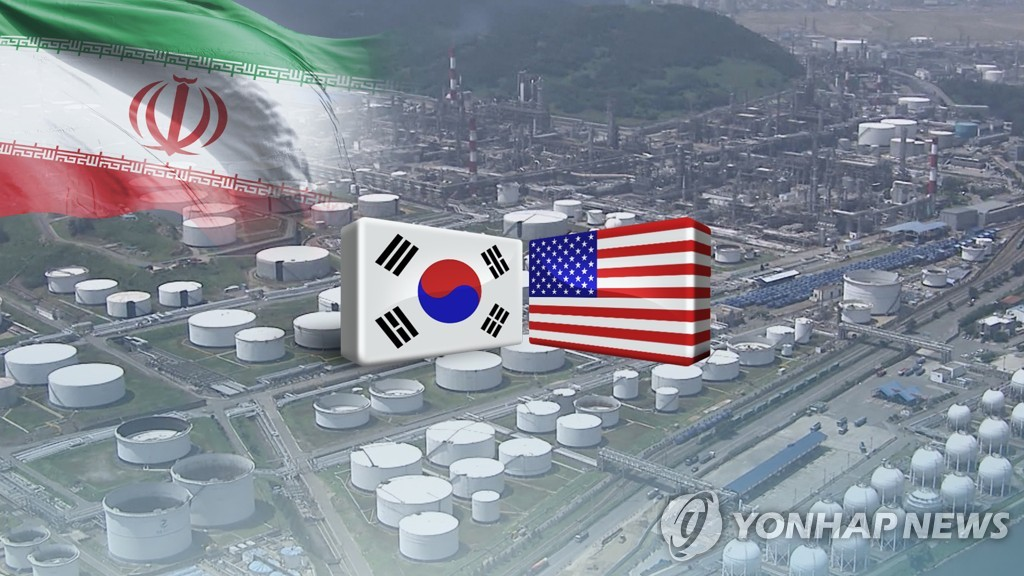(3rd LD) U.S. denies extension of Iran oil import waivers to S. Korea, other countries - 1