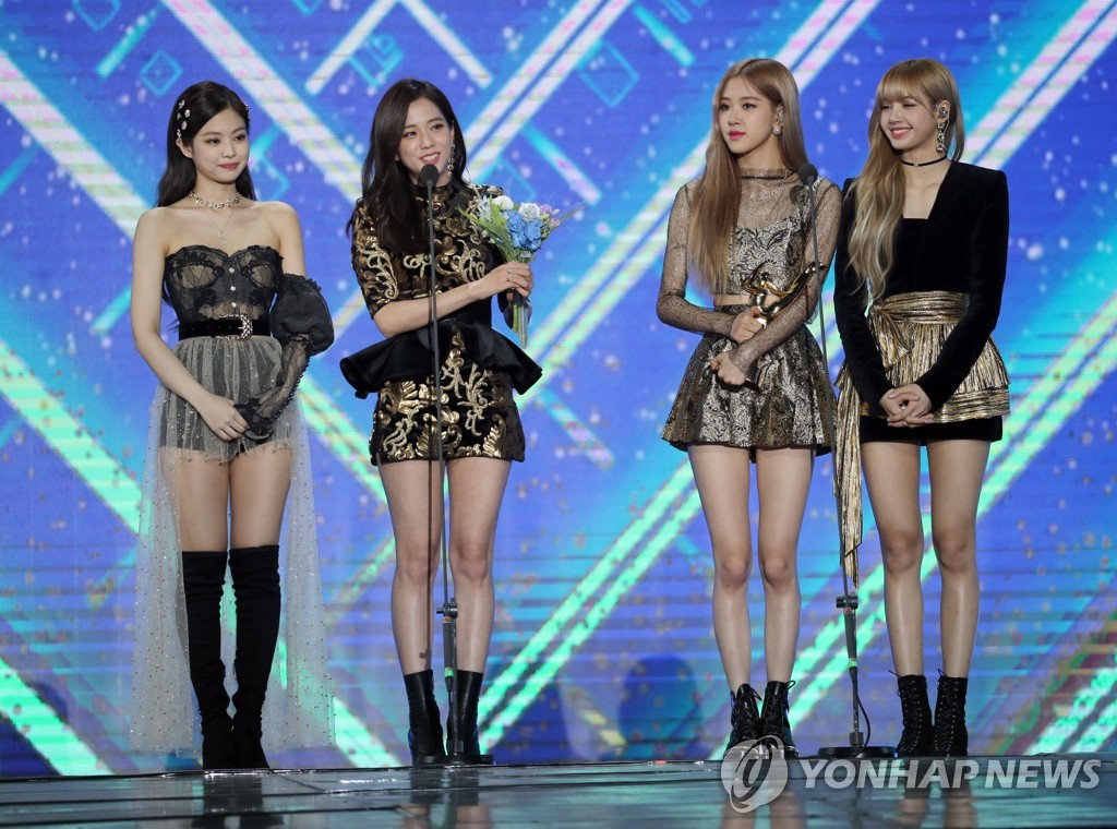 A file photo of BLACKPINK on Jan. 7, 2019 (Yonhap)